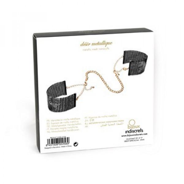 Desir Metallique - Black Handcuffs2
